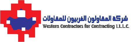 Westcon – Western Contractors Contracting Est